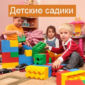 Детские сады Пласта
