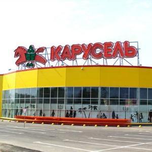 Гипермаркеты Пласта