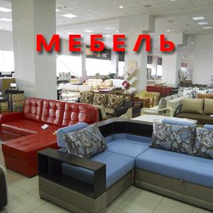 Магазины мебели Пласта