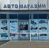 Автомагазины в Пласте