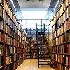 Библиотеки в Пласте