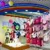 Детские магазины в Пласте