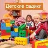 Детские сады в Пласте