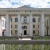 Дворцы и дома культуры в Пласте