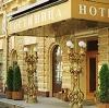 Гостиницы в Пласте