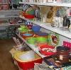 Магазины хозтоваров в Пласте