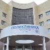 Поликлиники в Пласте