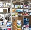 Строительные магазины в Пласте