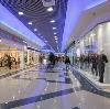 Торговые центры в Пласте