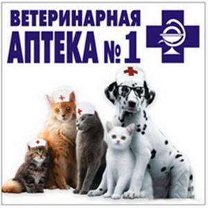 Ветеринарные аптеки Пласта